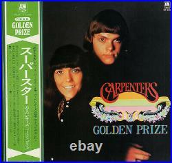 The Carpenters Golden Prize (1971) A&M Records GP-206 vinyl Japan OBI NEW